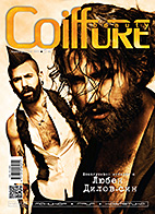 Списание Coiffure Beauty
