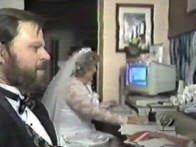 виртуална сватба
