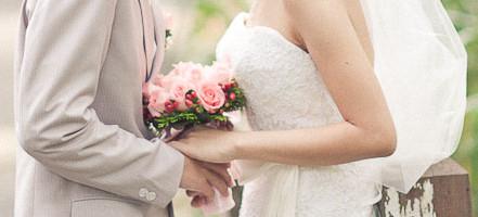 Бракът може да е надценен